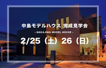 alliance_banner_modelhouse_0225