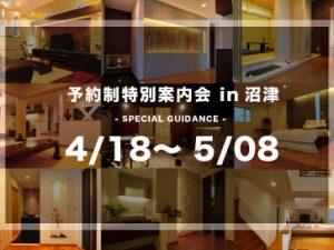 alliance_banner_0418-05-8